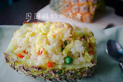 能配得上春天的菠萝焗饭!#舌尖上的春宴#