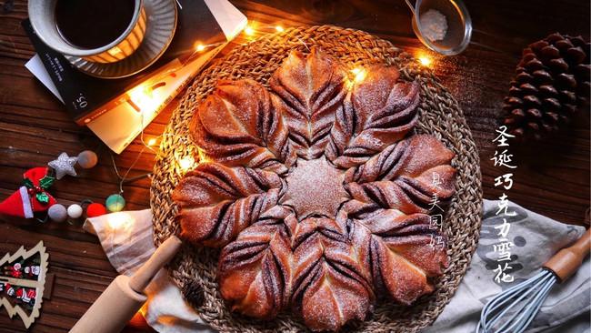 圣诞巧克力雪花面包的做法