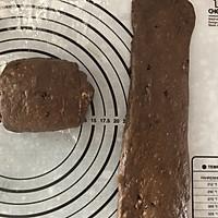 咖啡巧克力吐司的做法图解14