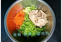 青椒虾仁猪肉馅饺子的做法