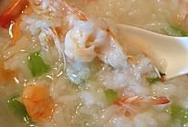 干贝鲜虾海鲜粥的做法