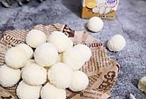 #蛋趣体验#奶香蛋白椰蓉球的做法