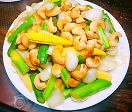 百合嫩玉米腰果炒芦笋的做法