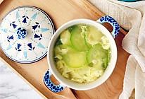 西葫芦鸡蛋汤的做法