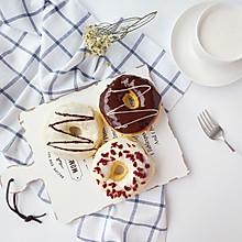 【烤箱版】甜甜圈面包