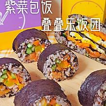 #我为奥运出食力#紫菜包饭&叠叠乐饭团