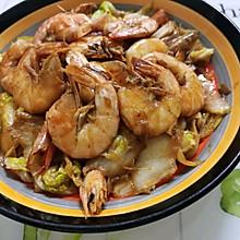大虾熬白菜