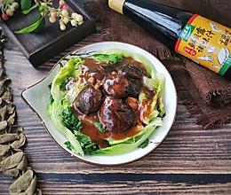 #春日时令,美味尝鲜#鲜贝露春日尝鲜+香菇生菜的做法