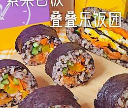 #我为奥运出食力#紫菜包饭&叠叠乐饭团的做法