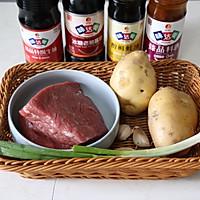 超好吃美味的孜然牛肉土豆粒的做法图解1