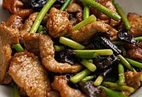 【过油肉】很多人肉片炒不好,这一步太重要!的做法