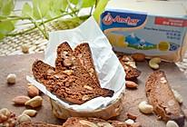 为挑剔的小朋友准备的放学后零食:浓郁的巧克力意式坚果饼干的做法
