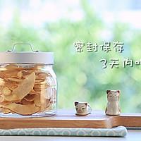 自制苹果脆片 宝宝辅食微课堂的做法图解7