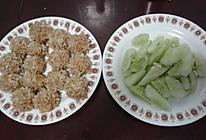 江米肉团的做法