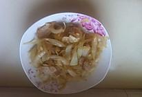 元葱炒肉的做法