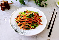 #换着花样吃早餐#尖椒胡萝卜炒牛肉的做法