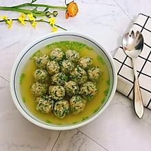 荠菜丸子汤