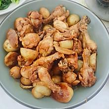 小土豆烧鸡翅根