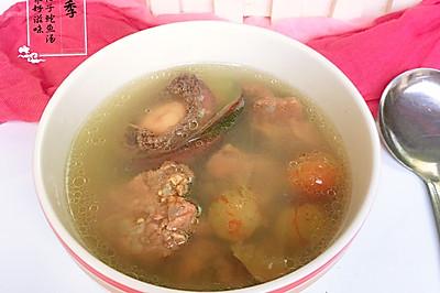 油柑子鲍鱼汤