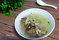冬瓜薏米脊骨汤的做法