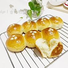 杏仁奶香小餐包#金龙鱼精英百分百烘焙大赛阿狗战队#