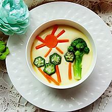 蔬菜蒸蛋羹#嘉宝笑容厨房#