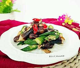 【黑皮鸡枞菌炒秋葵】#我要上首页清爽家常菜#的做法