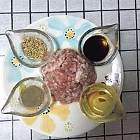 猪肉脯1️⃣8️⃣的做法图解1