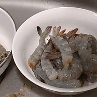 一锅好吃的「沸腾虾」改良版的做法图解2