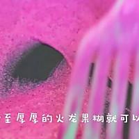 宝宝辅食食谱 火龙果椰蓉奶冻的做法图解10