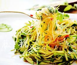 #花10分钟,做一道菜!#清凉解暑快手凉拌菜的做法