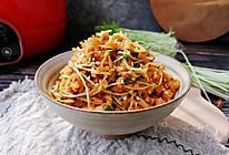 #晒出你的团圆大餐#韩式辣白菜鱿鱼炒饭的做法