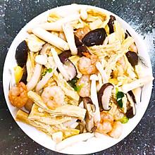 新手进阶~营养又健康&食指大动的腐竹双菇烩虾仁