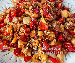 #中秋团圆食味#重庆辣子鸡的做法