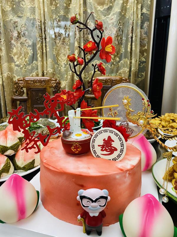 祝寿喜庆爷爷7寸奶油蛋糕的做法