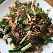 蒜苗剁椒炒牛肉
