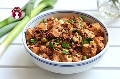 肉末青蒜豆腐