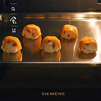 奶酪烤饭团|日食记的做法图解3