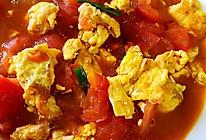 #夏日开胃餐#西红柿炒鸡蛋的做法