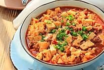 川味家常菜~麻婆豆腐的做法