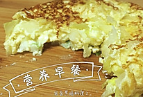 宿舍版黑暗料理——圆白菜烘蛋的做法