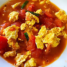 #夏日开胃餐#西红柿炒鸡蛋