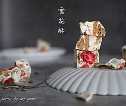 网红草莓雪花酥的做法