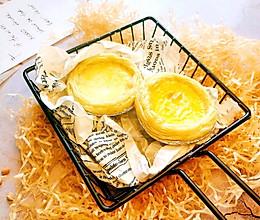 #尽享安心亲子食刻#面包机做蛋挞的做法