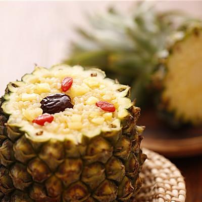 *傣味菠萝饭*