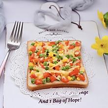 #做道懒人菜,轻松享假期#田园时蔬吐司披萨