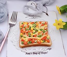 #做道懒人菜,轻松享假期#田园时蔬吐司披萨的做法
