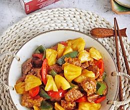 水果也能入菜,菠萝咕咾肉酸甜又香酥的做法