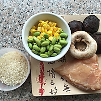 香菇鸡肉粥的做法图解1