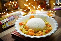 海鲜咖喱饭#百梦多Lady咖喱#的做法